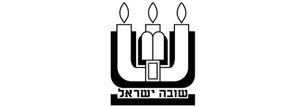 Shuba Israel
